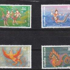 Sellos: THAILAND 796-799 TAILANDIA INTERNATIONAL LETTER WEEK SERIE COMPLETA **. Lote 287155938