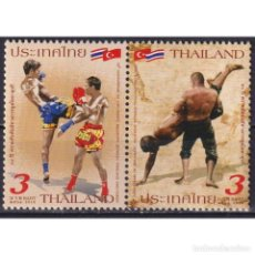 Sellos: TH3796 THAILAND 2018 MNH THE 60TH ANNIVERSARY OF DIPLOMATIC RELATIONS WITH TURKEY - JOINT ISSUE WITH. Lote 287528623