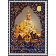 Sellos: TH3947 THAILAND 2020 MNH CORONATION DAY OF KING VAJIRALONGKORN. Lote 287528698