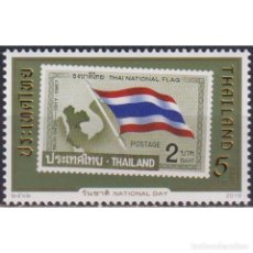 Sellos: TH3900 THAILAND 2019 MNH NATIONAL DAY 2019. Lote 287529048