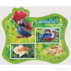 Sellos: TH3927 THAILAND 2020 MNH MARINE LIFE - BETTA FISH. Lote 287529078