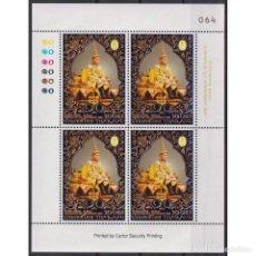 Sellos: TH3947-2 THAILAND 2020 MNH CORONATION DAY OF KING VAJIRALONGKORN. Lote 287529108