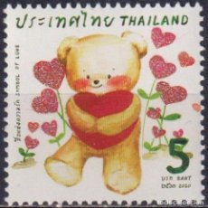 Sellos: TH3907 THAILAND 2020 MNH VALENTINE'S DAY. Lote 287530148