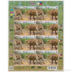 Sellos: TH3866ML THAILAND 2019 MNH THE 80TH ANNIVERSARY OF DIPLOMATIC RELATIONS WITH THE PHILIPPINES. Lote 287531578