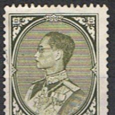Sellos: TAILANDIA // YVERT 338 // 1961-68 ... USADO. Lote 287943988