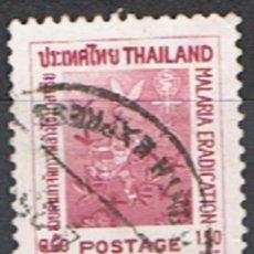 Sellos: TAILANDIA // YVERT 363 // 1962 ... USADO. Lote 287944173
