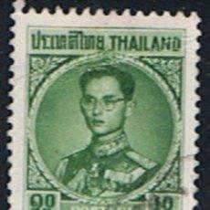 Sellos: TAILANDIA // YVERT 385 // 1963 ... USADO. Lote 287944403
