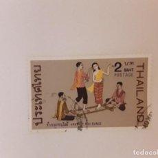 Francobolli: TAILANDIA SELLO USADO. Lote 288151183