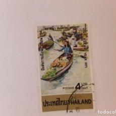 Francobolli: TAILANDIA SELLO USADO. Lote 288151278