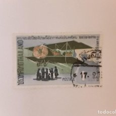 Francobolli: TAILANDIA SELLO USADO. Lote 289217183