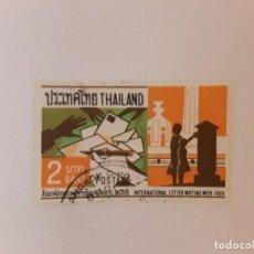 Francobolli: TAILANDIA SELLO USADO. Lote 289217238