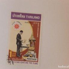 Francobolli: TAILANDIA SELLO USADO. Lote 289217298