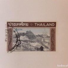 Francobolli: TAILANDIA SELLO USADO. Lote 289217383