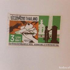 Francobolli: TAILANDIA SELLO USADO. Lote 289217553