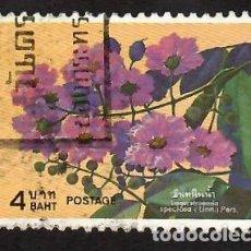 Francobolli: TAILANDIA (1974). SEMANA INTERNACIONAL DE LA CARTA ESCRITA. YVERT Nº 705. USADO.. Lote 289627683