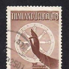Selos: TAILANDIA (1957). 2500 ANIVERSARIO DE LA ERA BUDISTA. YVERT Nº 311. USADO.. Lote 293842063