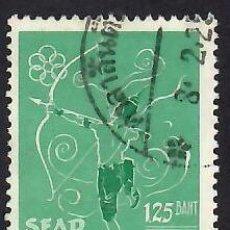 Selos: TAILANDIA (1959). JUEGOS DEL SUDESTE ASIÁTICO. YVERT Nº 321. USADO.. Lote 293842403