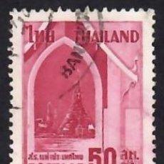 Selos: TAILANDIA (1960). CAMPAÑA CONTRA LA LEPRA. YVERT Nº 325. USADO.. Lote 293842663