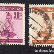 Selos: TAILANDIA (1960). DÍA DE LA INFANCIA. YVERT 329-330. SERIE COMPLETA USADA.. Lote 293842873