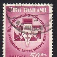 Selos: TAILANDIA (1961). SEMANA DE LA CORRESPONDENCIA ESCRITA. YVERT Nº 351. USADO.. Lote 293843038