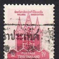Selos: TAILANDIA (1962). ERRADICACIÓN DE LA MALARIA. YVERT Nº 361. USADO.. Lote 293843193