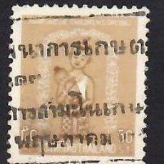 Selos: TAILANDIA (1962). DÍA DE LA INFANCIA. YVERT Nº 369. USADO.. Lote 293843298