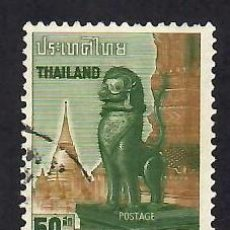 Selos: TAILANDIA (1963). PRIMER ANIVERSARIO DE LA UNIÓN POSTAL ASIA PACÍFICO. YVERT Nº 379. USADO.. Lote 293843523