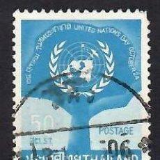 Selos: TAILANDIA (1963). DÍA DE LAS NACIONES UNIDAS. YVERT Nº 407. USADO.. Lote 293843983