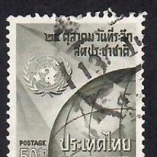 Selos: TAILANDIA (1964). DÍA DE LAS NACIONES UNIDAS. YVERT Nº 416. USADO.. Lote 293844118