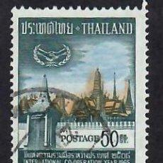 Selos: TAILANDIA (1965). AÑO DE LA COOPERACIÓN INTERNACIONAL. YVERT Nº 424. USADO.. Lote 293844188