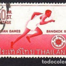 Selos: TAILANDIA (1966). QUINTOS JUEGOS ASIÁTICOS. YVERT Nº 433. USADO.. Lote 293844468