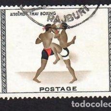 Selos: TAILANDIA (1966). JUEGOS ASIÁTICOS. YVERT Nº 449. USADO.. Lote 293888448