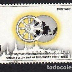 Selos: TAILANDIA (1967). ESTABL. EN TAILANDIA DEL CENTRO DE SEGUIMIENTO DEL BUDISMO. YVERT Nº 457. USADO.. Lote 293889748
