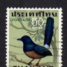 Selos: TAILANDIA (1967). AVES: COPSYCHUS MALABARICUS. YVERT Nº 460. USADO.. Lote 293894533