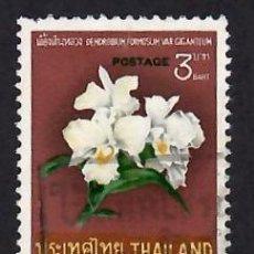 Sellos: TAILANDIA (1967). ORQUÍDEAS; DENDROBIUM FORMOSUM. YVERT Nº 476. USADO.. Lote 293895498