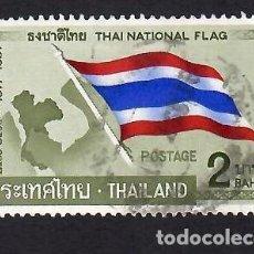 Selos: TAILANDIA (1967). 50 ANIVERSARIO DE LA BANDERA NACIONAL. YVERT Nº 485. USADO.. Lote 293896098