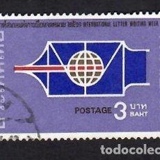Selos: TAILANDIA (1968). SEMANA DE LA CORRESPONDENCIA ESCRITA. YVERT Nº 510. USADO.. Lote 293896883