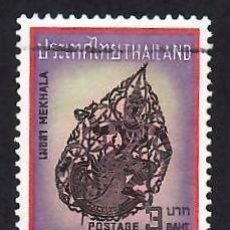 Selos: TAILANDIA (1969). TEATRO DE SOMBRAS: MEKHALA. YVERT Nº 533. USADO.. Lote 293897673