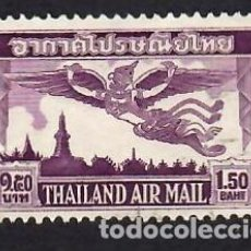 Selos: TAILANDIA (1953). PÁJARO GARUDA SOBRE BANGKOK. AÉREO. YVERT Nº PA20. USADO.. Lote 293898668