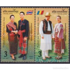 Sellos: ⚡ DISCOUNT THAILAND 2018 THE 45TH ANNIVERSARY OF DIPLOMATIC RELATIONS WITH ROMANIA - JOINT ISS. Lote 295964718