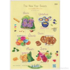 Sellos: ⚡ DISCOUNT THAILAND 2018 NEW YEAR - THAI NEW YEAR SWEETS MNH - NEW YEAR, FOOD. Lote 295964728