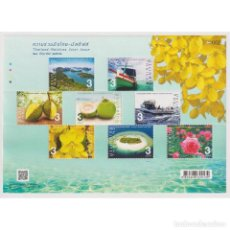 Sellos: ⚡ DISCOUNT THAILAND 2019 THE 40TH ANNIVERSARY OF DIPLOMATIC RELATIONS WITH MALDIVES MNH - SH. Lote 295964738