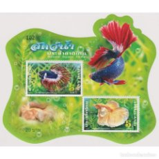 Sellos: ⚡ DISCOUNT THAILAND 2020 MARINE LIFE - BETTA FISH MNH - FISH. Lote 296061503