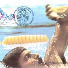 Sellos: 1986 TARJETA MAXIMA MUNDIAL DE NATACION. Lote 8502077