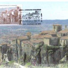 Sellos: 1998 TARJETA MAXIMA PATRIMONIO MUNDIAL HUMANIDAD CUENCA. Lote 8502083