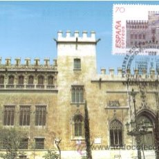 Sellos: 1998 TARJETA MAXIMA PATRIMONIO MUNDIAL HUMANIDAD VALENCIA. Lote 8502088
