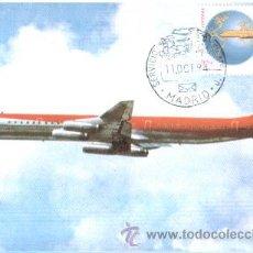 Sellos: 1994 TARJETA MAXIMA AVION DC-8 MCDONELL DOUGLAS. Lote 8502099