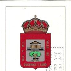 Sellos: ESCUDO DE GUERNICA. VI CENTENARIO DE LA FUNDACION DE GUERNICA. 1966. Lote 205136338