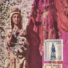 Sellos: SANTA MARÍA DEL ALCÁZAR, JEREZ - TARJETA POSTAL MAXIMA. Lote 205136373