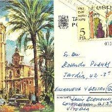 Sellos: TARJETA MÁXIMA - PLAZA DE LA REINA DE VALENCIA - Nª DE SERIE: 0158065 - CIRCULADA - 1980. Lote 32518133